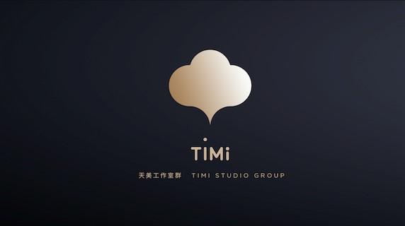 天美品牌升级 十年精耕重新定义游戏工作室