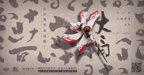 《王者荣耀》x《国家宝藏》:探索文化传承创新之路[多图]图片4