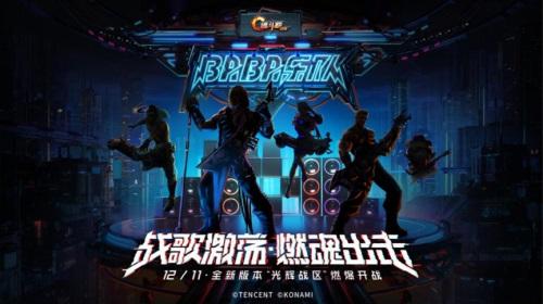 《魂斗罗:归来》X丛林音乐节出击在即,邀你玩转新版本![多图]图片3