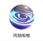 《三国战纪》郭嘉技能图鉴