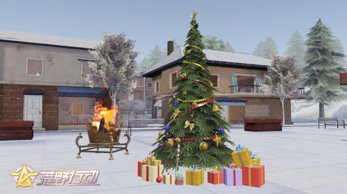 荒野行动雪地玩法揭秘:圣诞无限雪仗欢乐多![多图]图片1
