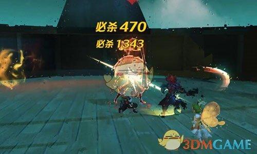 《梦幻西游3D》怎么让武器发光