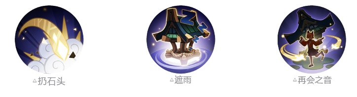 《阴阳师》全新式神天井下登场!声优情报大公开[多图]图片7