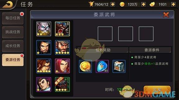 《三国战纪》武将突破玩法详解
