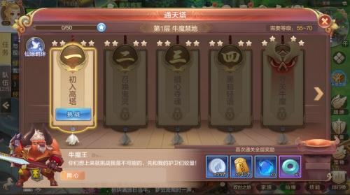 版本大爆料!抢先体验《自由幻想》手机游戏12月新版本
