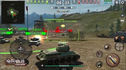 重现二战装甲狂潮《全民炮战》今日不限号测试