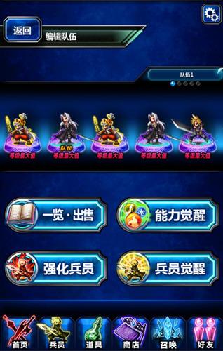 《最终幻想:勇气启示录》豪华主创阵容大盘点,带你走进大神的世界