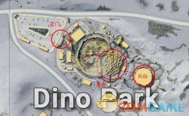 《绝地求生:刺激战场》维寒迪恐龙乐园打法攻略