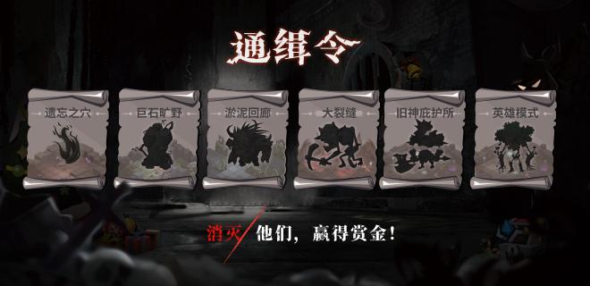《贪婪洞窟2》双旦版本上线!雷霆联动活动正式开启[多图]图片3