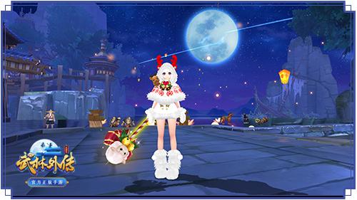 武林外传手游圣诞服装:糖果配麋鹿,2018平安夜互送平安果[多图]图片1