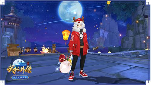 武林外传手游圣诞服装:糖果配麋鹿,2018平安夜互送平安果[多图]图片2