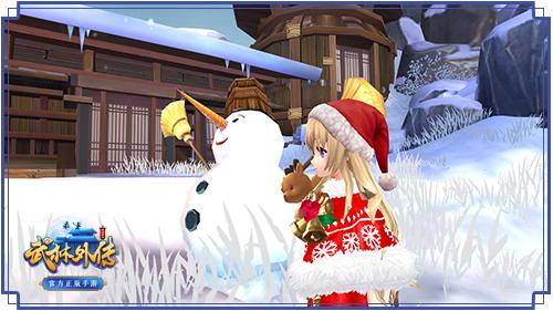 武林外传手游圣诞服装:糖果配麋鹿,2018平安夜互送平安果[多图]图片6