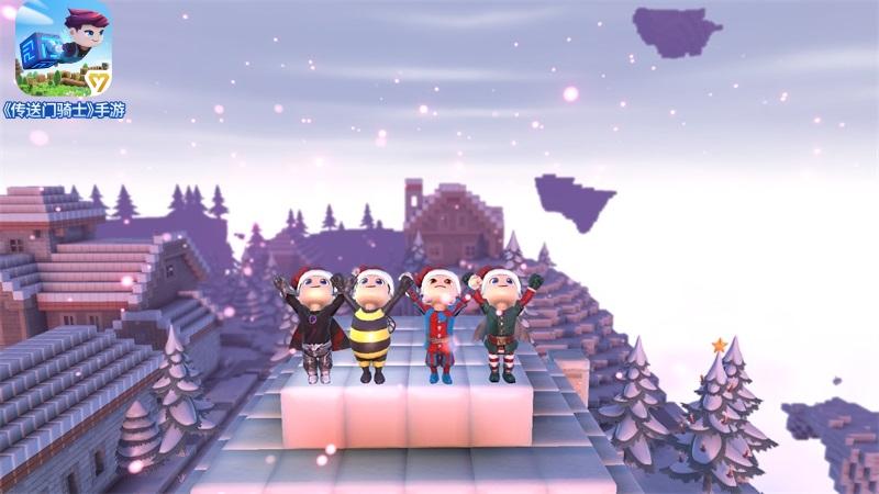探索圣诞乐园!《传送门骑士》圣诞专属岛屿今日上线[视频][多图]图片1