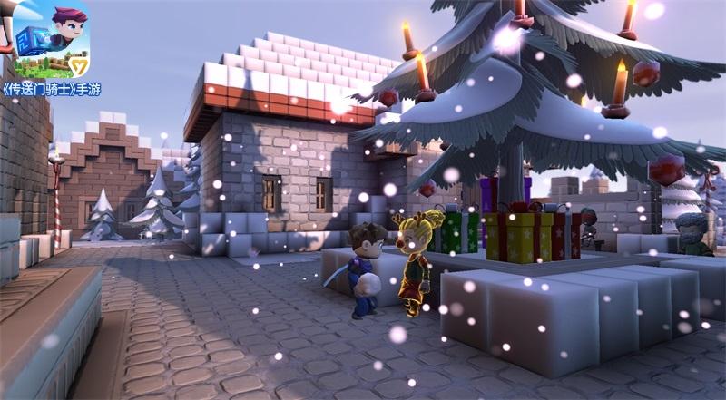 探索圣诞乐园!《传送门骑士》圣诞专属岛屿今日上线[视频][多图]图片4