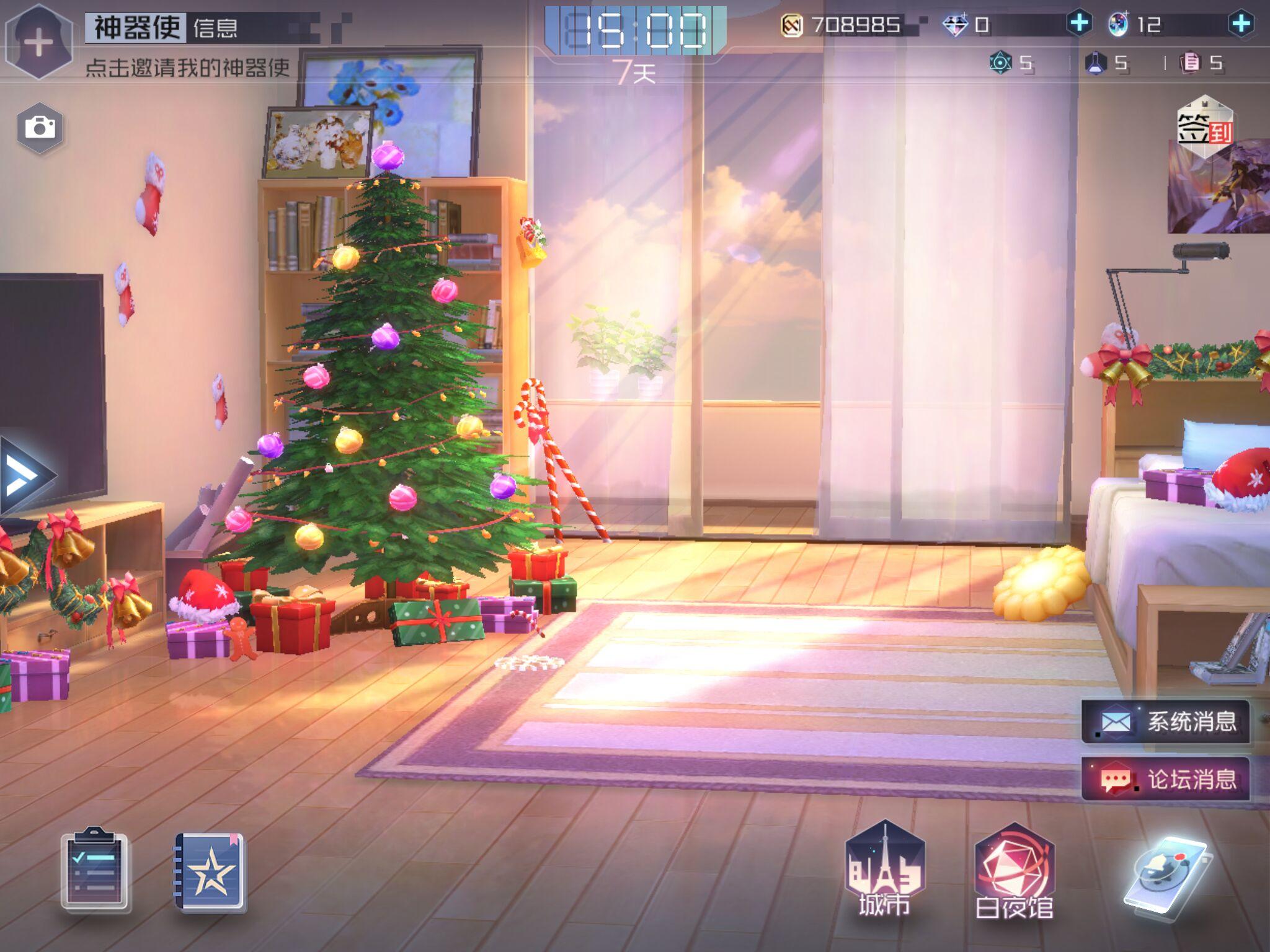 雪落初花《永远的7日之都》圣诞剧情上线![视频][多图]图片3