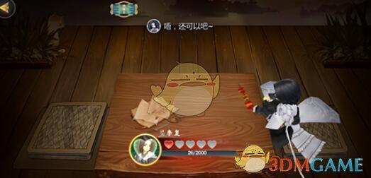 《剑网3指尖江湖》怎么摆宴席吃菜