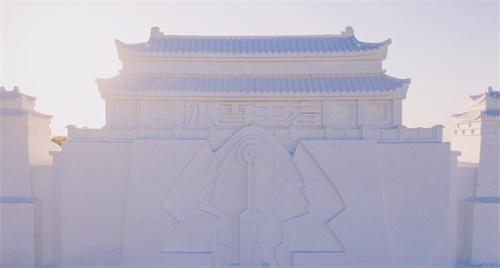 王者荣耀二度合作冰雪大世界:冰雪王者世界元旦开启[视频][多图]图片2