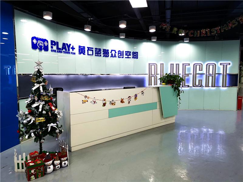 PLAY+黄石众创深耕互联网产业 荣膺市科技创业孵化平台