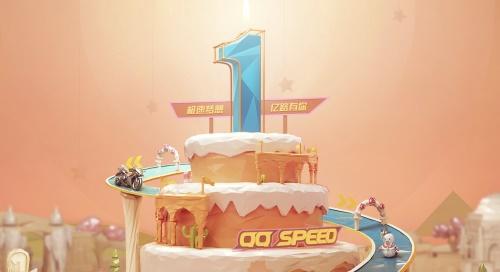 QQ飞车手游周年庆重磅开启 极速梦想亿路有你[视频][多图]图片1