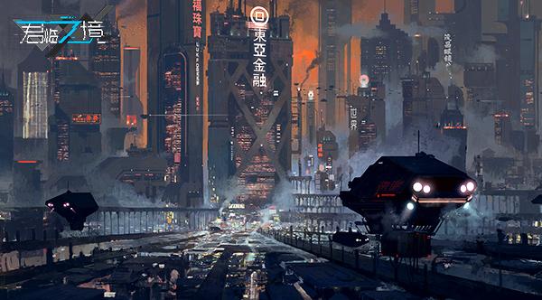 光怪陆离未来世界 《君临之境》赛博朋克新纪元[视频][多图]图片6