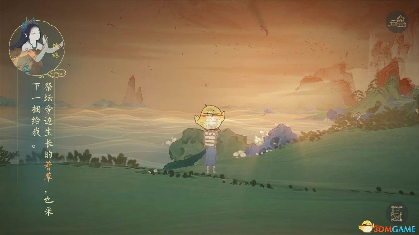 《绘真妙笔千山》第二章沧海通关攻略
