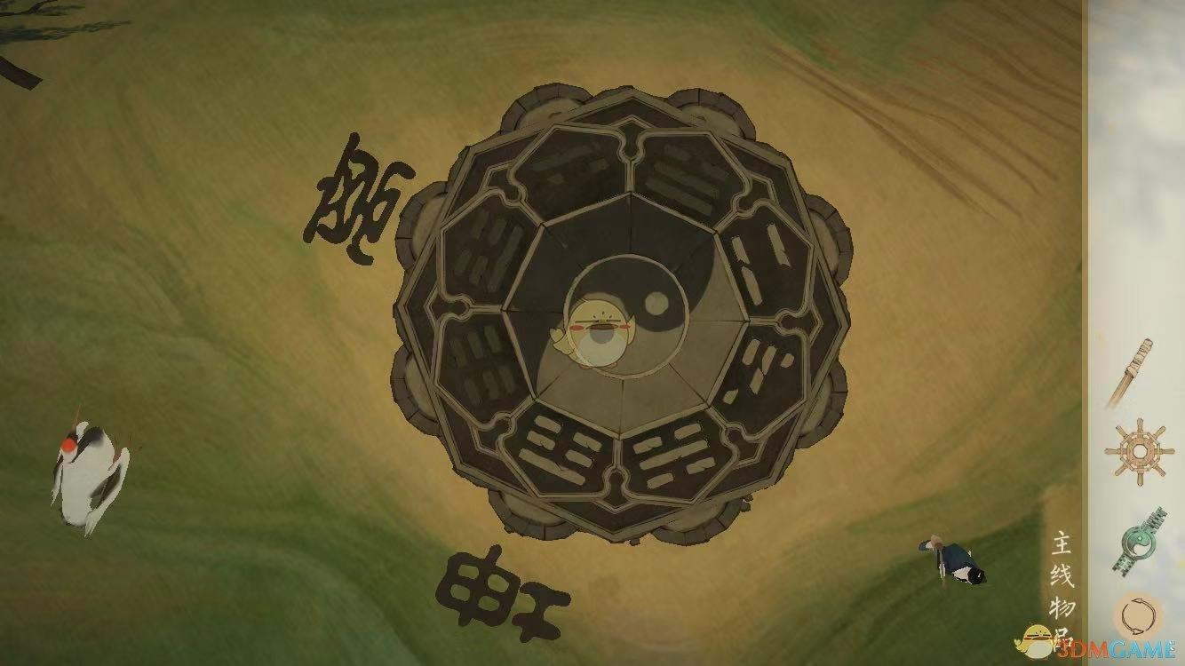《绘真妙笔千山》第五章丹炉八卦图怎么拼