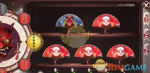 《侍魂:胧月传说》福利活动一览