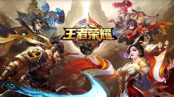 《王者荣耀》2019新英雄上线时间表