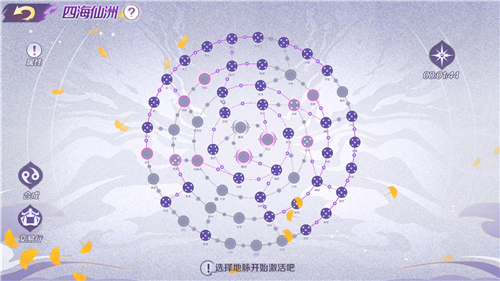 """轮回诀新年版本""""吉香如羿""""上线:新年就要fun开玩![视频][多图]图片3"""