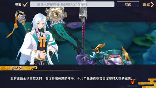 """轮回诀新年版本""""吉香如羿""""上线:新年就要fun开玩![视频][多图]图片8"""