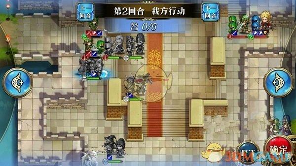 《梦幻模拟战》命运的逆转雷丁怎么快速通关