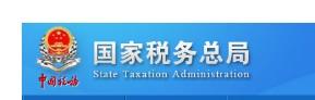 """《个人所得税》客户端登录后显示""""2018年""""和""""2019年""""有何不同"""