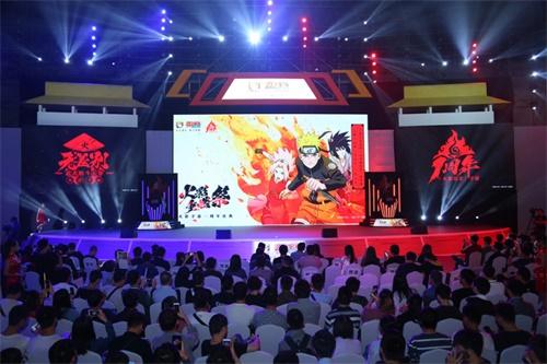 火影重燃祭暨NUF无差别超影格斗大赛总决赛倒计时 1月12日相约上海!