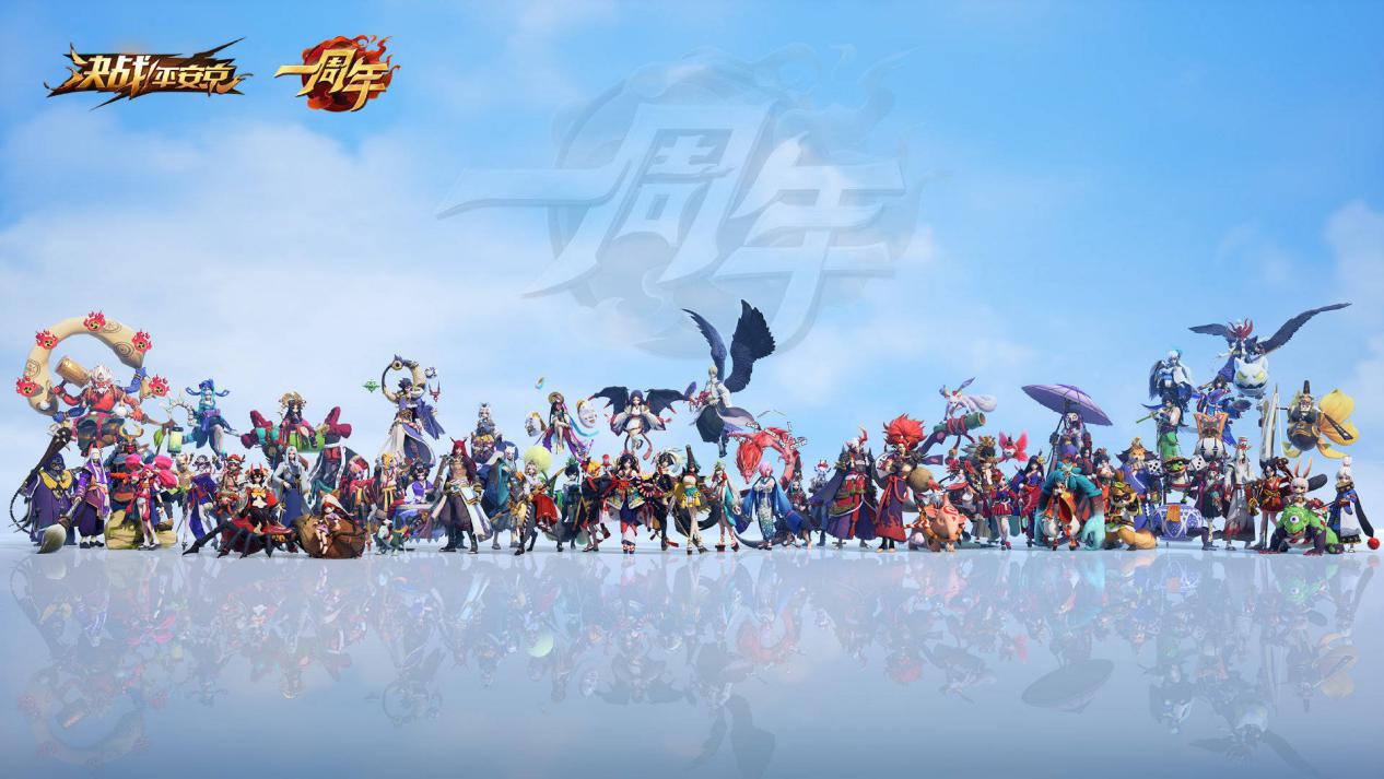 网易电竞新年大动作!《决战!平安京》OPL职业联赛发布会明日揭幕