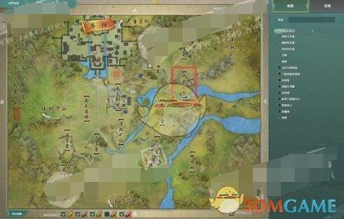 《剑网3:指尖江湖》监本论语卷二其一获取及抄书心得