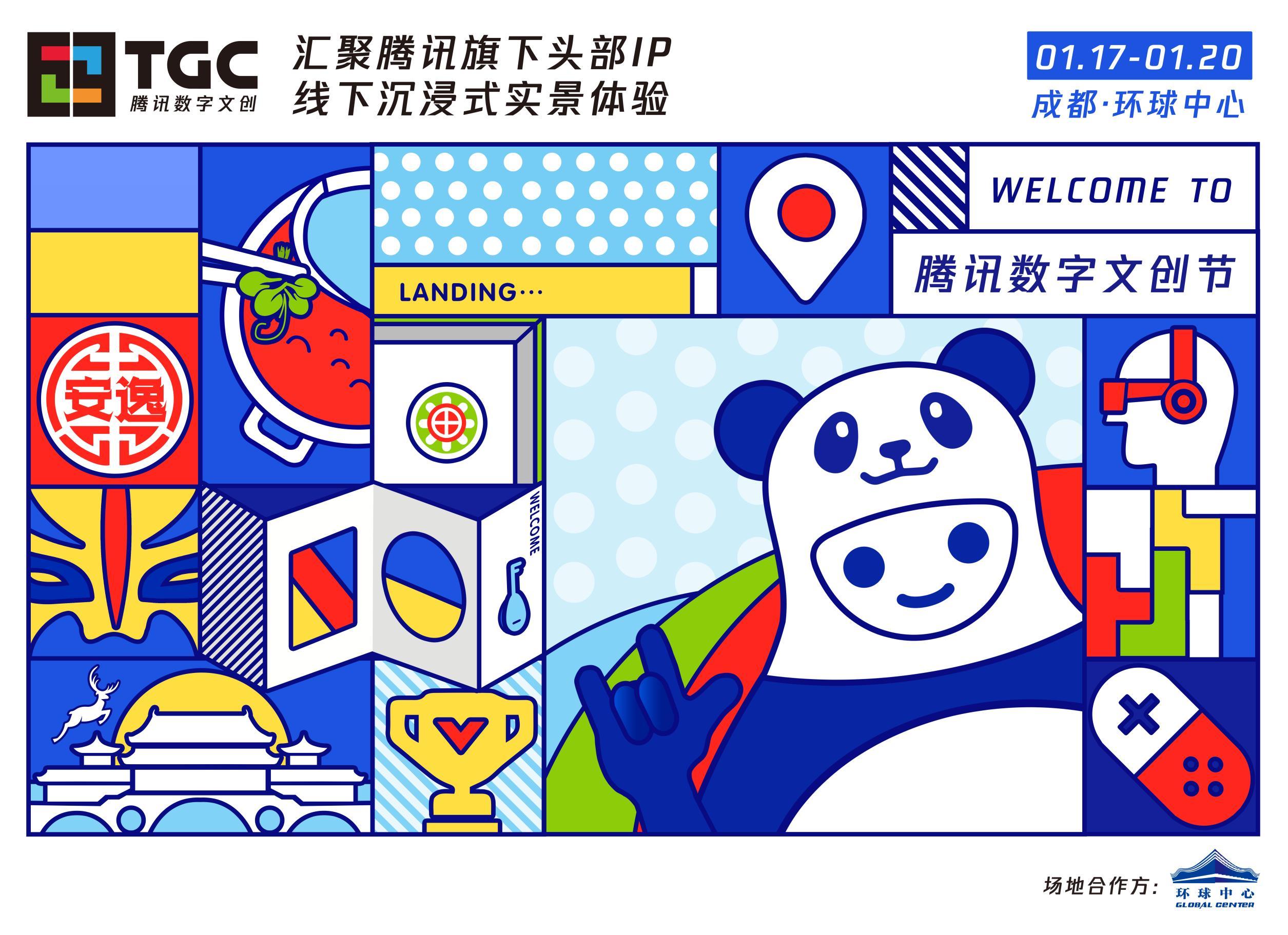 《狐妖小红娘》手游亮相TCG2019,数字文创赋能顶级国漫IP