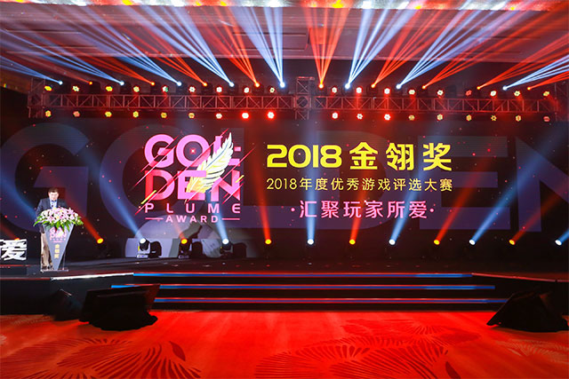 """万王之王3D荣获""""2018年最佳原创移动游戏""""、""""2018年中国优秀游戏制作人大奖"""""""