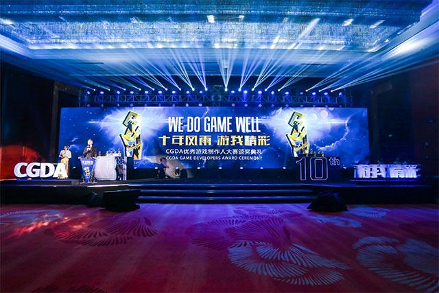 """万王之王3D荣获两项""""金翎奖"""":被业内权威机构所肯定[视频][多图]图片4"""