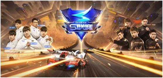 QQ飞车手游S联赛总决赛落幕 任玩传媒领衔打造首位电竞虚拟解说