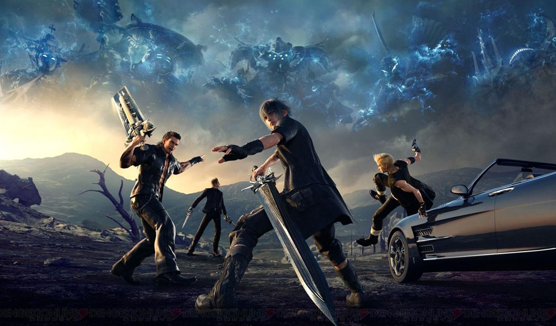《最终幻想15》手游太赚钱 2018年创收3.8亿美元