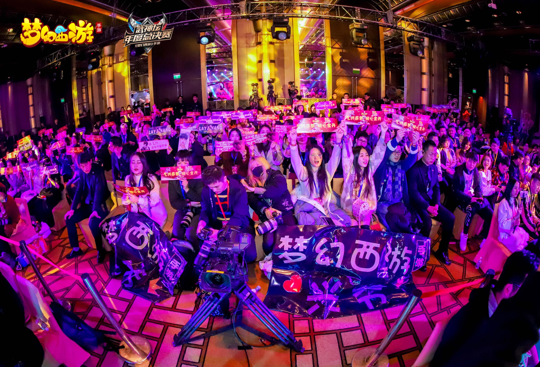 百万人同屏挑战BOSS,《梦幻西游》手游新年聚会亮点回顾