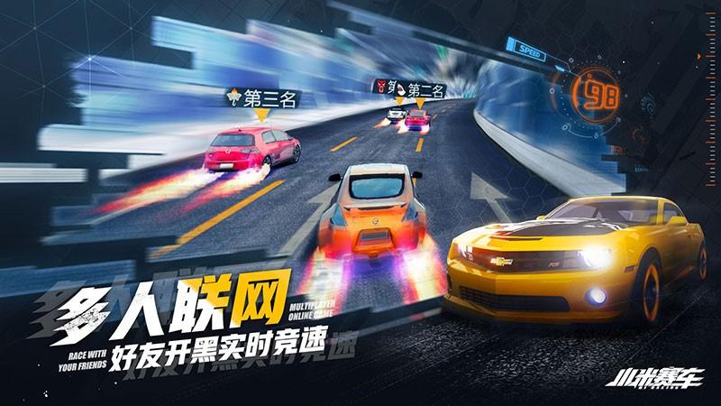 小米赛车1月15日全平台首发 指尖漂移心随我动[视频][多图]图片5