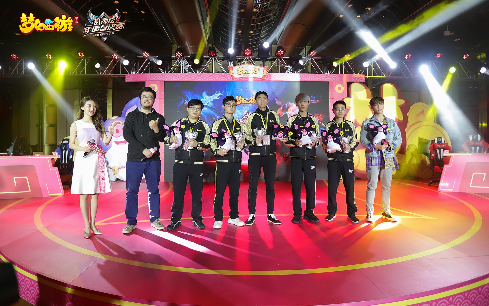 《梦幻西游》手游武神坛年度总决赛圆满结束,张艺兴献解说首秀