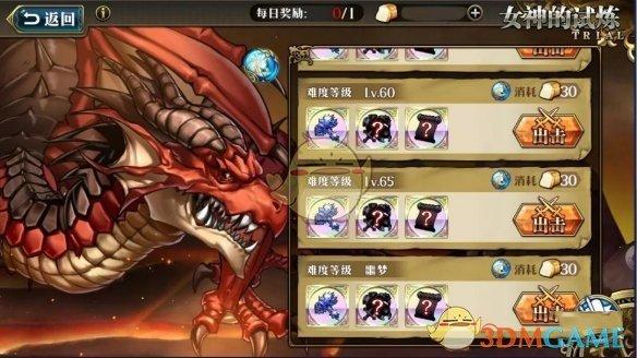 《梦幻模拟战手游》1月17日更新内容介绍