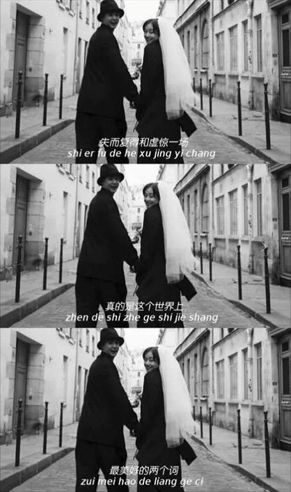 抖音情侣女生戴头纱黑白图片