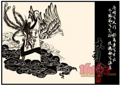 【团子讲故事】第十六期:掌生死,御阴阳。寿夭之神大司命!