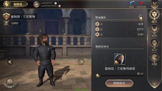騰訊開年大作 《權力的游戲 凜冬將至》手游正式開啟首測