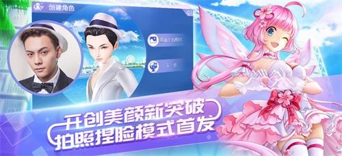 《QQ炫舞手游》1月19日公测狂欢,豪华福利闪耀新版本!