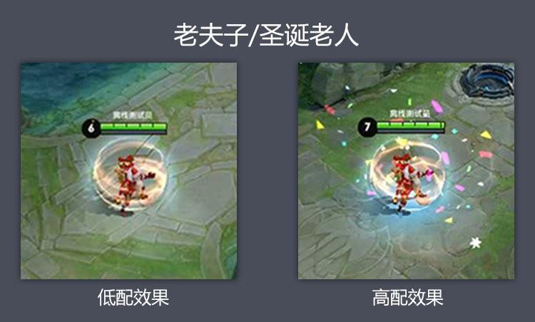 《王者荣耀》2.0公开回应玩家:未来将更加努力打磨游戏品质
