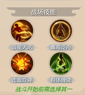武林外传手游新春资料片上线:冰火试炼团队跨服竞技[视频][多图]图片6